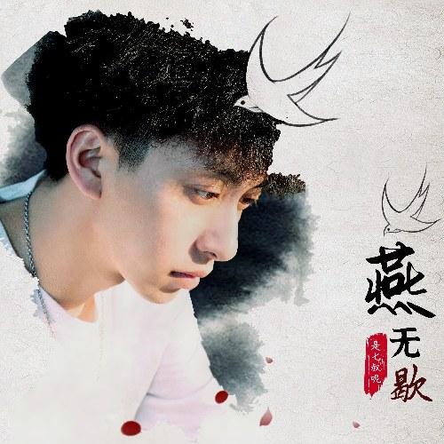 Top 10 bài hát Trung Quốc được yêu thích nhất